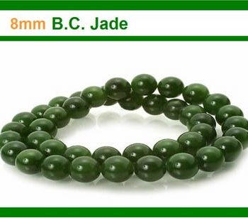 BC JADE 8mm Round Beads